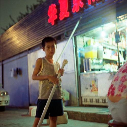 http://charleskasprzak.com/files/gimgs/th-17_c_kasprzak_china (13).jpg